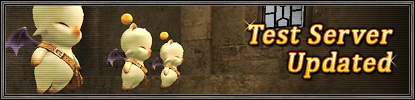 FINAL FANTASY XI Test Server Update (02/24/2012)