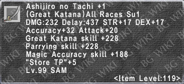 Ashi. no Tachi +1 description.png