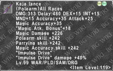 Kaja Lance description.png