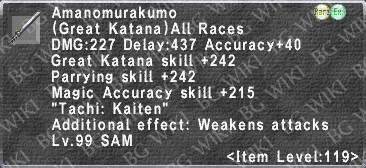 Amanomurakumo (Level 119) description.png