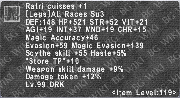 File:Ratri Cuisses +1 description.png
