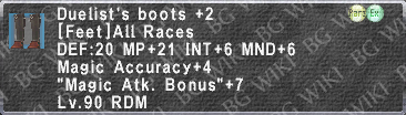 Dls. Boots +2 description.png