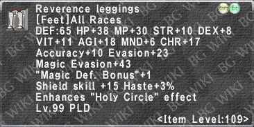 File:Rev. Leggings description.png