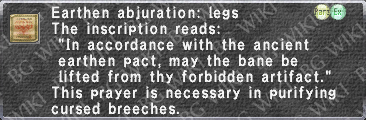 E.Abjuration- Lg. description.png