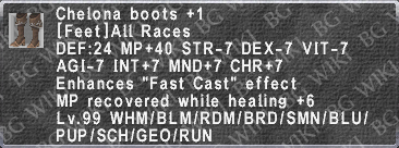 Chelona Boots +1 description.png