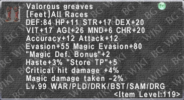 Valorous Greaves description.png