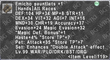 Emi. Gauntlets +1 description.png