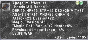 Agoge Mufflers +1 description.png