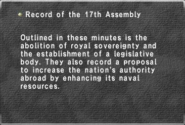 File:Record of the 17th Assembly.jpg