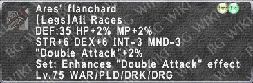 Ares' Flanchard description.png