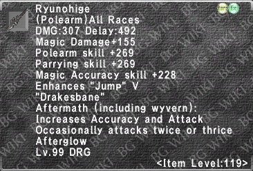 Ryunohige (Level 119 III) description.png