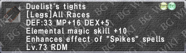 Duelist's Tights description.png