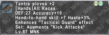 Tantra Gloves +2 description.png