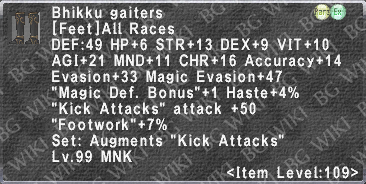 Bhikku Gaiters description.png