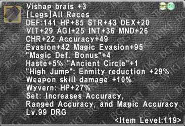 Vishap Brais +3 description.png