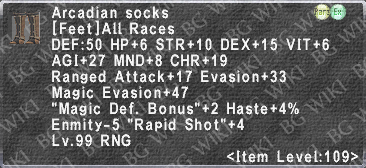 Arcadian Socks description.png