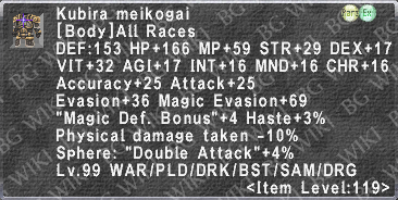 Kubira Meikogai description.png
