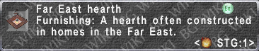 Far East Hearth description.png