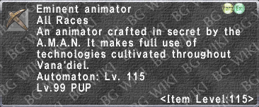 Em. Animator description.png