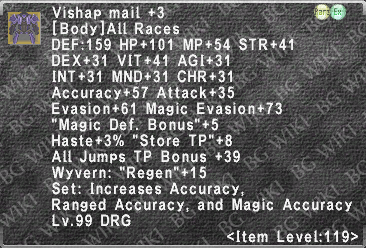 Vishap Mail +3 description.png