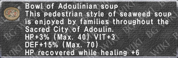 Adoulinian Soup description.png