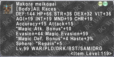 Makora Meikogai description.png
