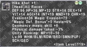 Hike Khat +1 description.png
