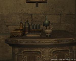 Alchemist's Tools - BG FFXI Wiki