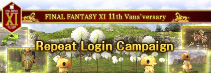 Repeat Login Campaign Header.png