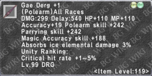 Gae Derg +1 description.png